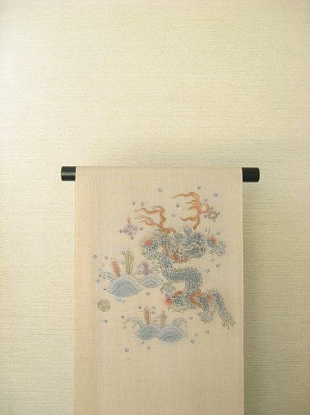 画像1: 野蚕糸浜紬香色地名古屋帯*龍(未仕立) (1)