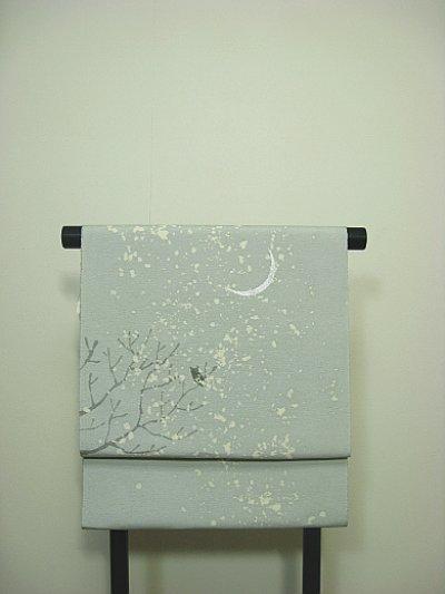 画像3: 新古濱紬シルバーグレー地名古屋帯*雪夜(未仕立)