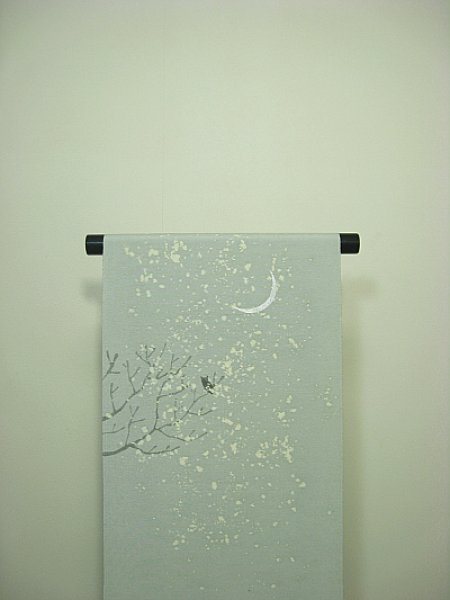 画像1: 新古濱紬シルバーグレー地名古屋帯*雪夜(未仕立) (1)