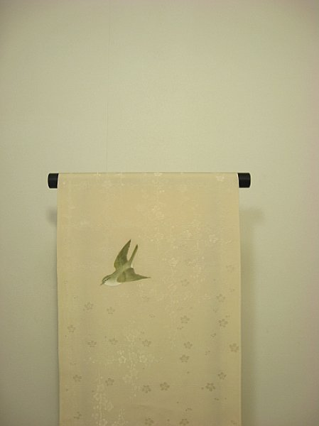 画像1: 新古梅紋綸子香色地名古屋帯*鶯(未仕立) (1)
