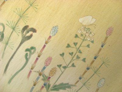 画像1: 野蚕糸浜紬くちなし色地名古屋帯*草萌(未仕立)