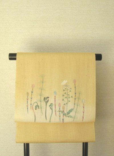 画像3: 野蚕糸浜紬くちなし色地名古屋帯*草萌(未仕立)