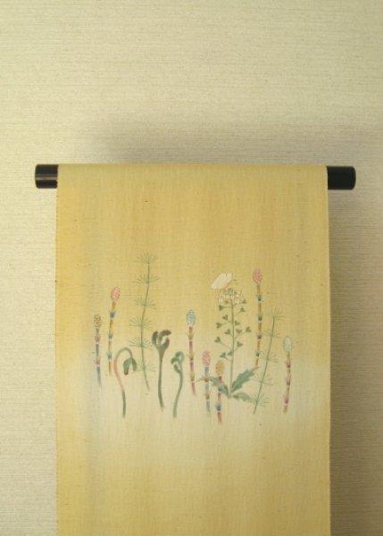 画像1: 野蚕糸浜紬くちなし色地名古屋帯*草萌(未仕立) (1)