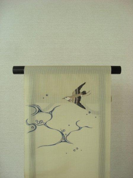 画像1: 長浜縦絽利休白茶色地名古屋帯*琳派流水千鳥(未仕立)  (1)