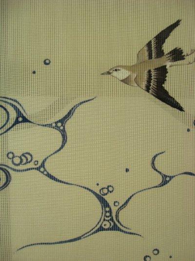 画像2: 長浜縦絽利休白茶色地名古屋帯*琳派流水千鳥(未仕立)