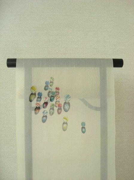 画像1: 絹芭蕉生成り地名古屋帯*ビー玉(未仕立) (1)