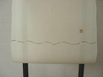 画像1: 絹芭蕉生成り地名古屋帯*ビー玉(未仕立)