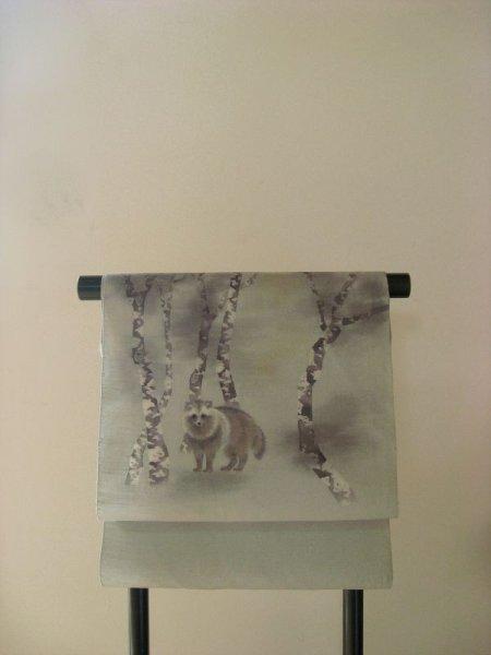 画像1: 結城郡紬薄墨色地名古屋帯*霧の朝(未仕立)  (1)