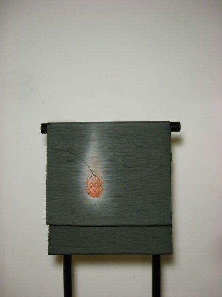 画像1: 新古紬濃墨地名古屋帯*篝火(未仕立) (1)