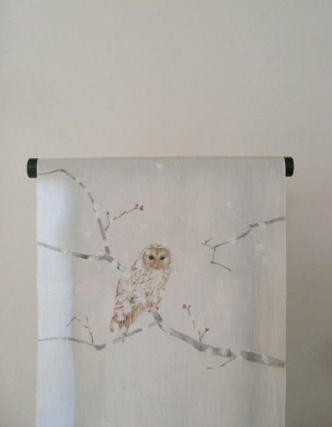 画像1: 結城郡紬アイボリー地名古屋帯*雪の森(未仕立)  (1)