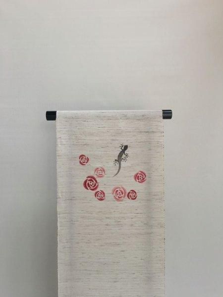画像1: タッサー蚕紬生成地刺繍入り名古屋帯*ヤモリと薔薇(未仕立) (1)