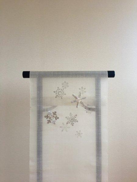 画像1: 夏紬生成り地名古屋帯*淡雪(未仕立) (1)