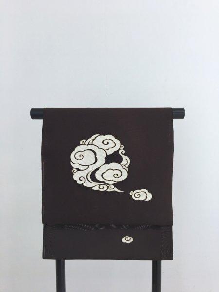 画像1: 新古駒絽濃茶色地名古屋帯*雲文(未仕立) (1)
