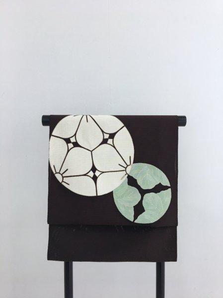 画像1: 新古駒絽濃茶色地名古屋帯*桔梗紋(未仕立) (1)
