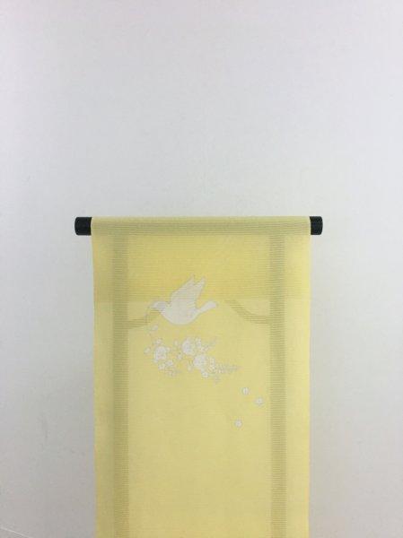 画像1: 新古駒絽淡黄色地名古屋帯*花喰鳥(未仕立) (1)