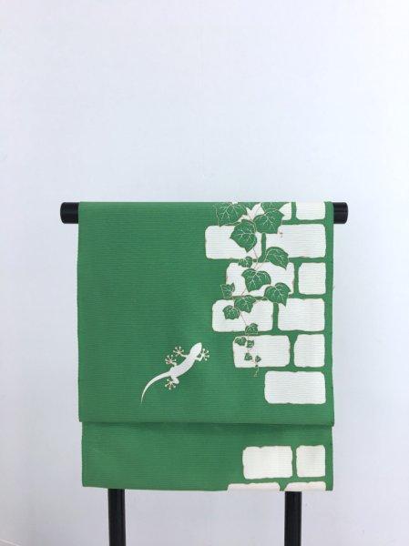 画像1: 新古駒絽緑色地名古屋帯*ヤモリ(未仕立) (1)