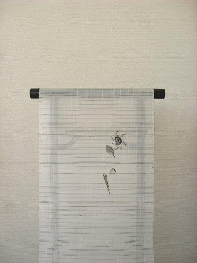 画像2: 長浜夏紬ぜんまい横縞地名古屋帯*貝殻(未仕立)