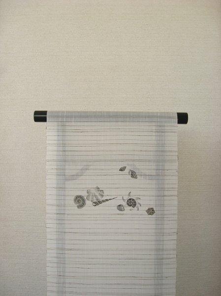 画像1: 長浜夏紬ぜんまい横縞地名古屋帯*貝殻(未仕立) (1)