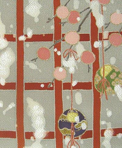 画像2: 縮緬薄墨色地名古屋帯*だんご木飾り(未仕立)