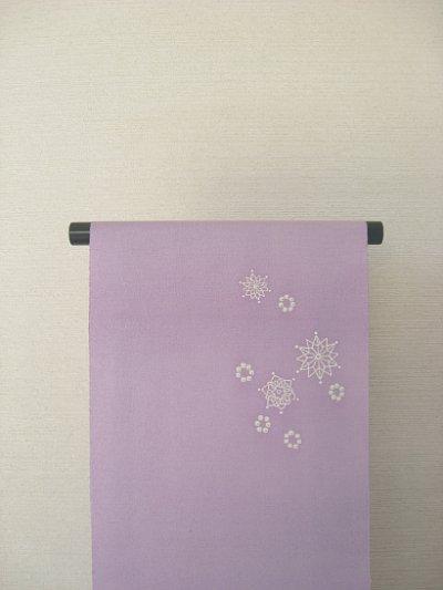 画像2: 新古濱紬藤色地名古屋帯*雪うさぎ3(未仕立)