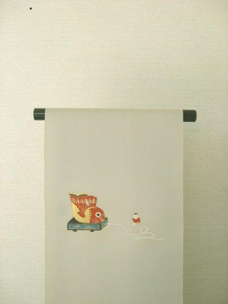 画像1: 新古塩瀬砂色地名古屋帯*赤物2(未仕立) (1)