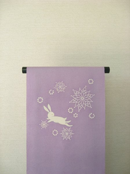 画像1: 新古濱紬藤色地名古屋帯*雪うさぎ3(未仕立) (1)