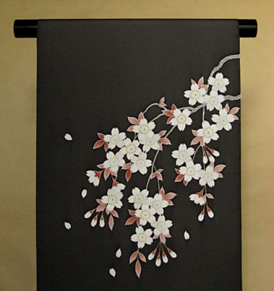 画像1: 塩瀬濃墨色地名古屋帯*枝垂桜(未仕立) (1)