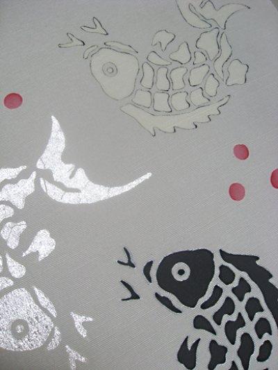 画像1: 浜紬薄青磁色地名古屋帯*荒磯(未仕立)