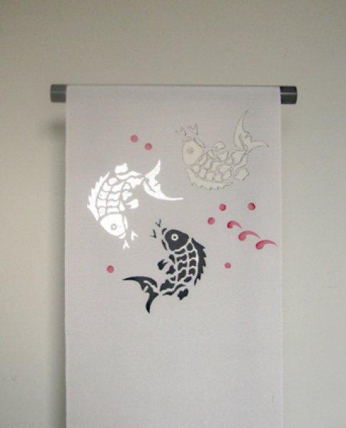 画像1: 浜紬薄青磁色地名古屋帯*荒磯(未仕立) (1)