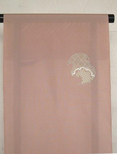 画像1: 新古駒絽灰桜色地名古屋帯*蝙蝠(未仕立)
