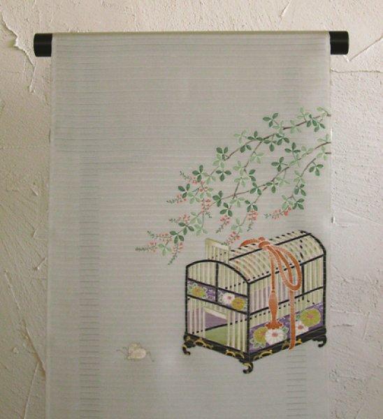 画像1: 塩瀬絽薄墨色地名古屋帯*虫籠(未仕立) (1)