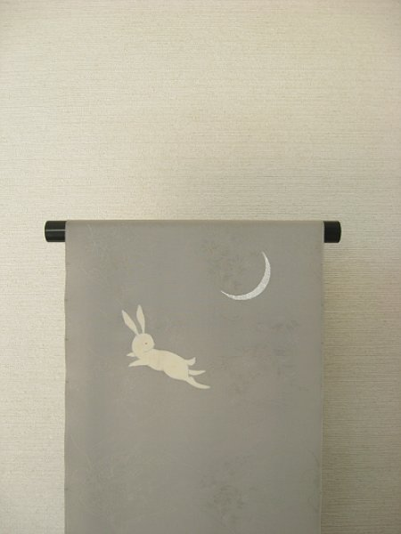 画像1: 新古紋意匠薄墨色地名古屋帯*月うさぎ(未仕立) (1)