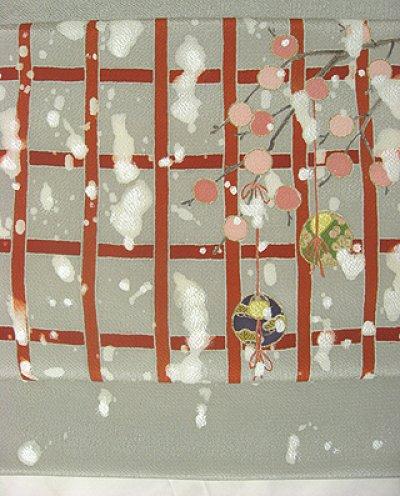 画像1: 縮緬薄墨色地名古屋帯*だんご木飾り(未仕立)