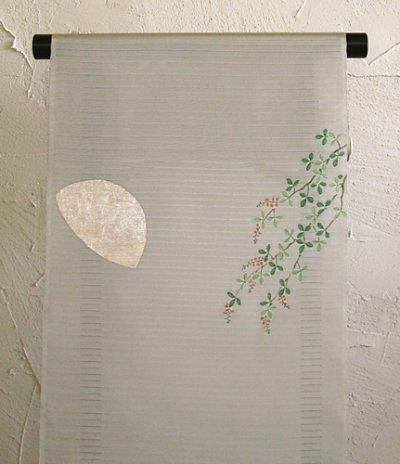画像1: 塩瀬絽薄墨色地名古屋帯*虫籠(未仕立)
