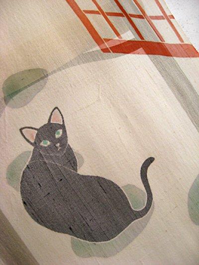 画像3: 絹芭蕉生成り地名古屋帯*黒猫(未仕立)