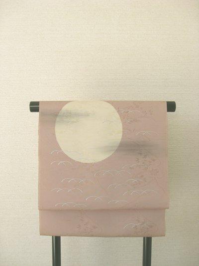 画像3: 新古紋意匠灰桜色地名古屋帯*月(未仕立)