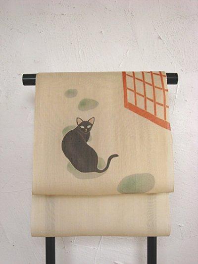 画像1: 絹芭蕉生成り地名古屋帯*黒猫(未仕立)