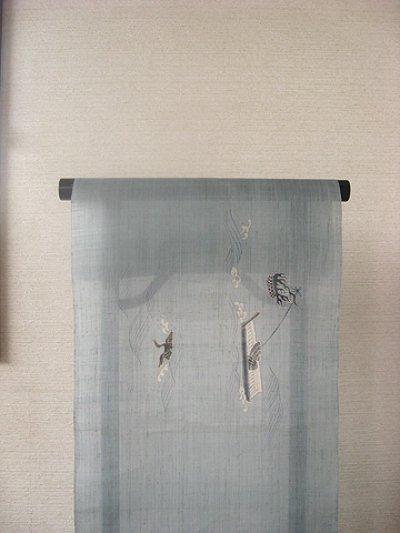 画像2: 特上麻(110羽)瓶覗き色地名古屋帯*鵜飼い(未仕立)